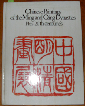 Image for Chinese Paintings of the Ming and Qing Dynasties: XIV-XXth Centuries