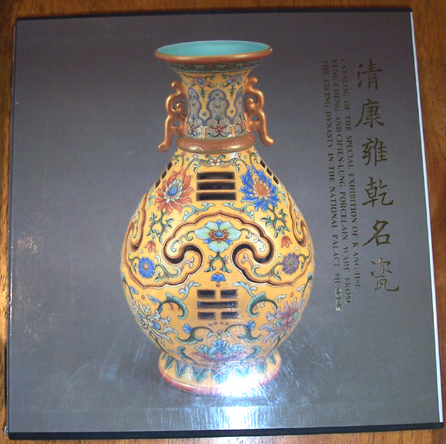 Image for Catalog of the Special Exhibition of K'ang-Hsi, Yung-Cheng and Ch'ien-Lung Porcelain Ware From the Ch'ing Dynasty in the Nathional Palace Museum