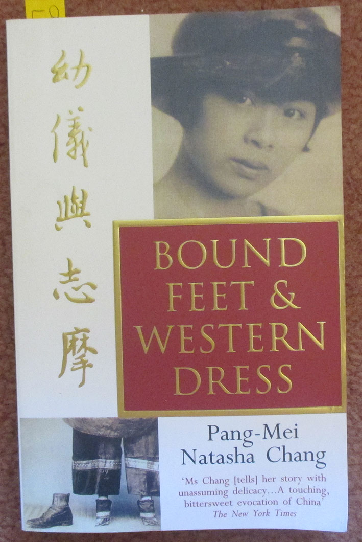 Image for Bound Feet & Western Dress