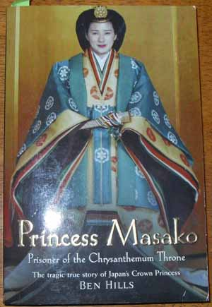 Image for Princess Masako: Prisoner of the Chrysanthemum Throne