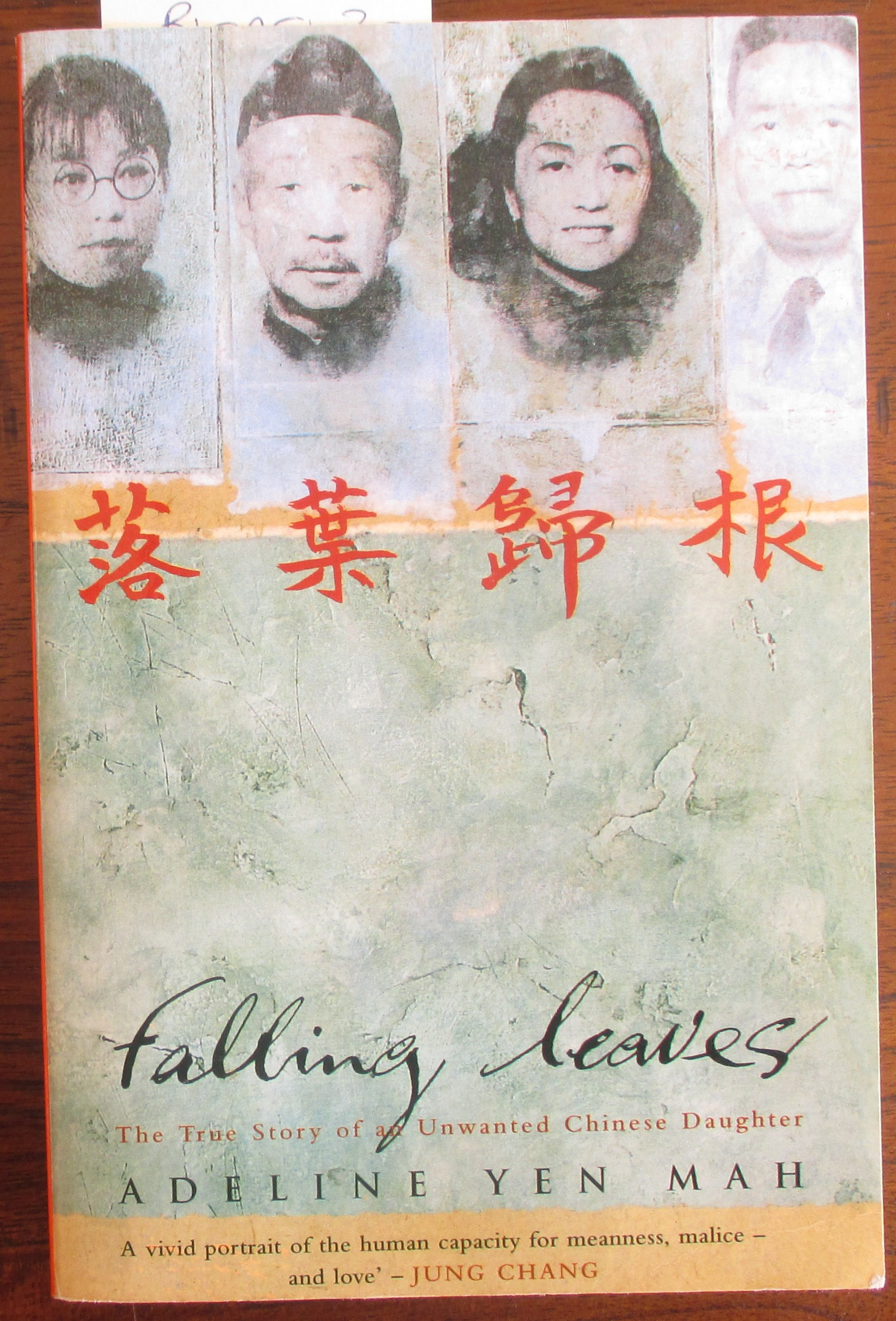 Image for Falling Leaves: The True Story of An Unwanted Chinese Daughter