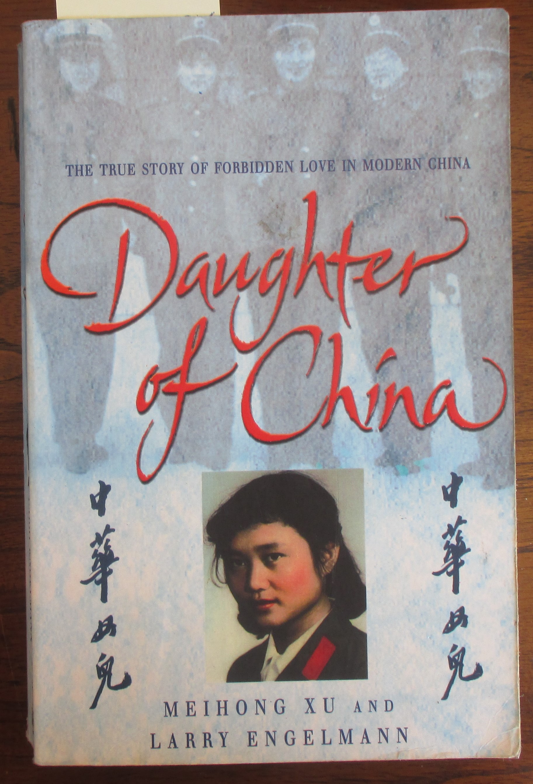 Image for Daughter of China: The True Story of Forbidden Love in Modern China