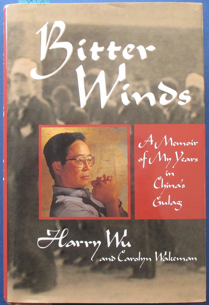 Image for Bitter Winds: A Memoir of My Years in China's Gulag