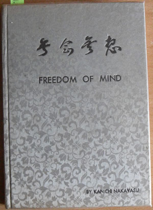 Image for Those Who Make History: Munen Muso (Freedom of Mind) - My Faith in Business Management