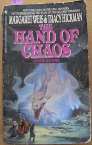 Image for Hand of Chaos, The: A Death Gate Novel
