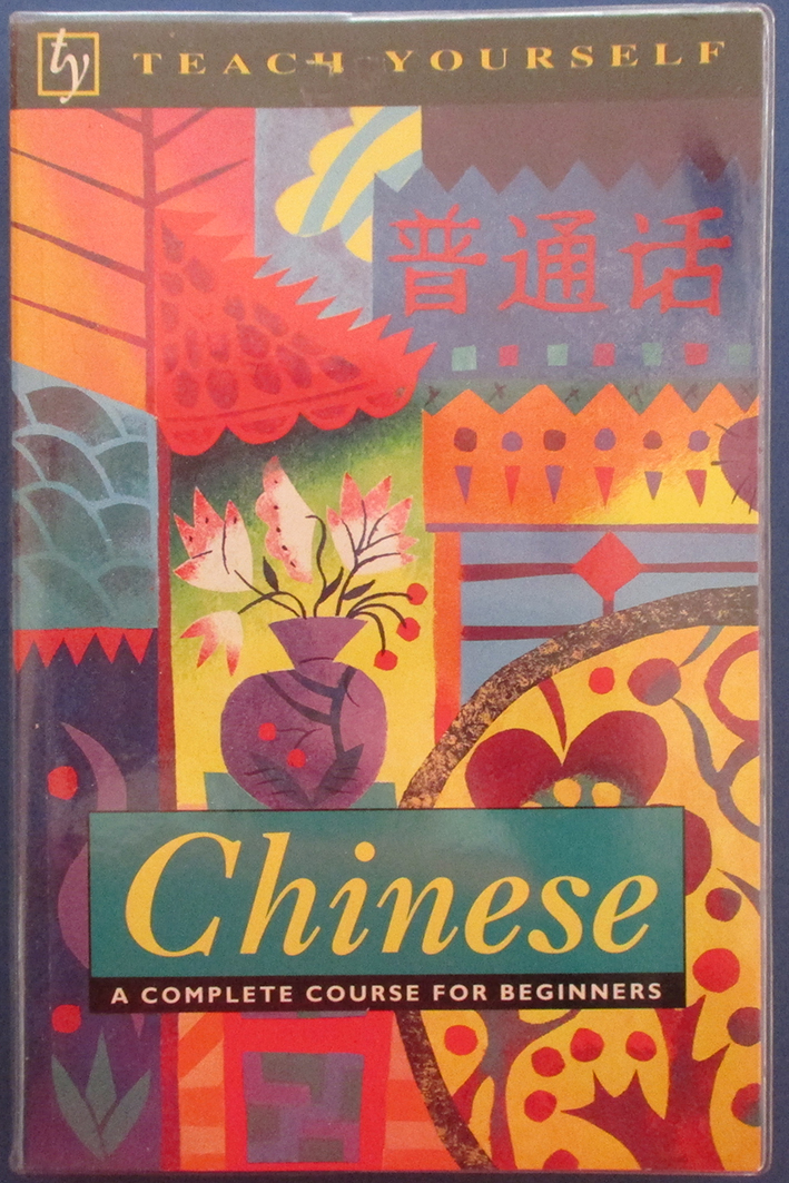 Image for Chinese: A Complete Course for Beginners (Teach Yourself)