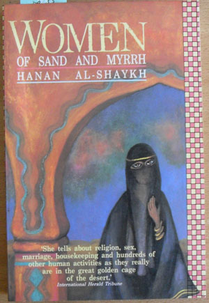 Image for Women of Sand and Myrrh