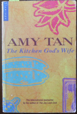 Image for Kitchen God's Wife, The