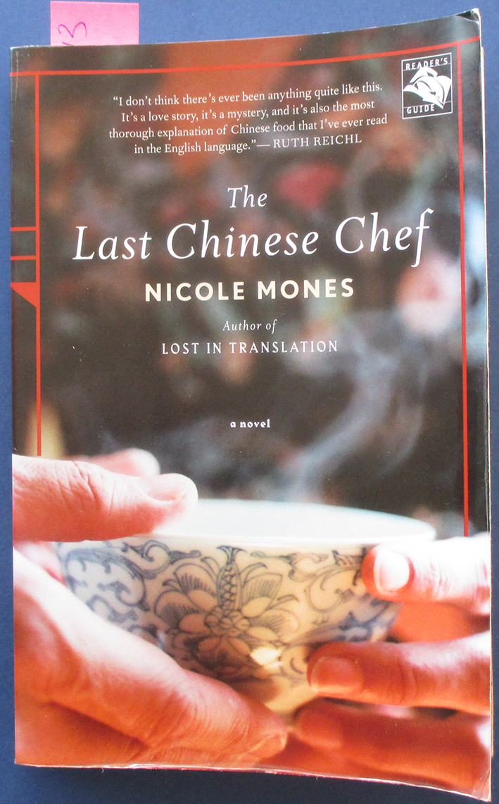 Image for Last Chinese Chef, The