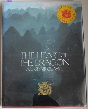 Image for Heart of the Dragon, The