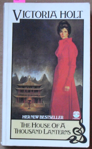 Image for House of a Thousand Lanterns, The
