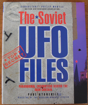 Image for Soviet UFO Files, The