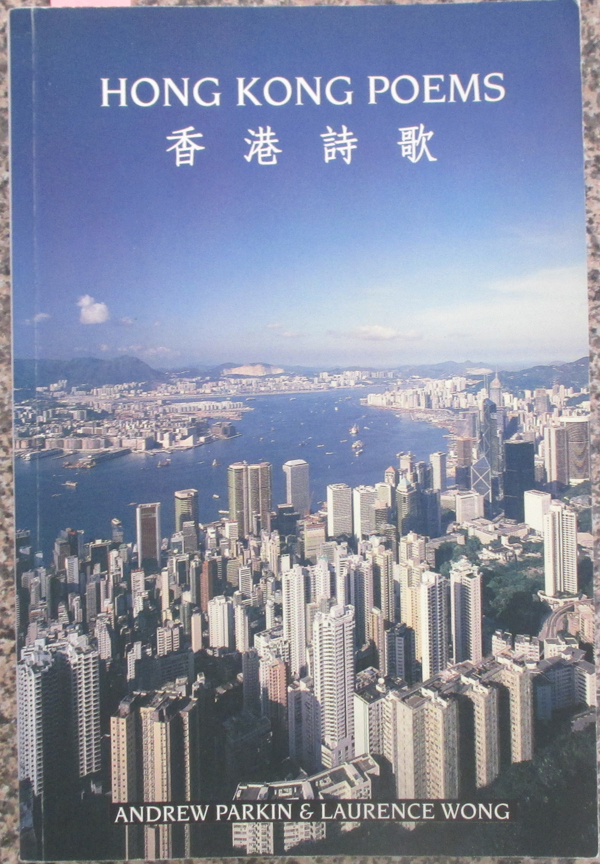 Image for Hong Kong Poems (in English and Chinese)