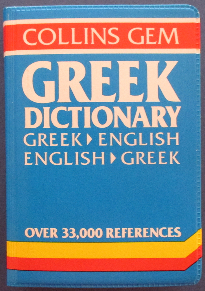 Image for Collins Gem Greek Dictionary