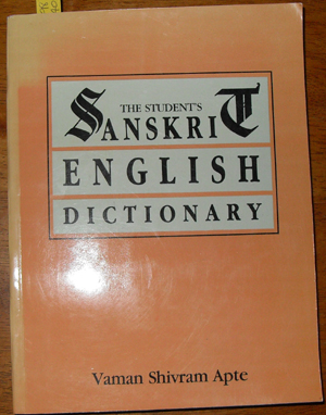Image for Student's Sanskrit-English Dictionary, The