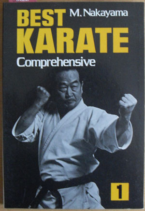 Image for Best Karate: Comprehensive (Volume 1)