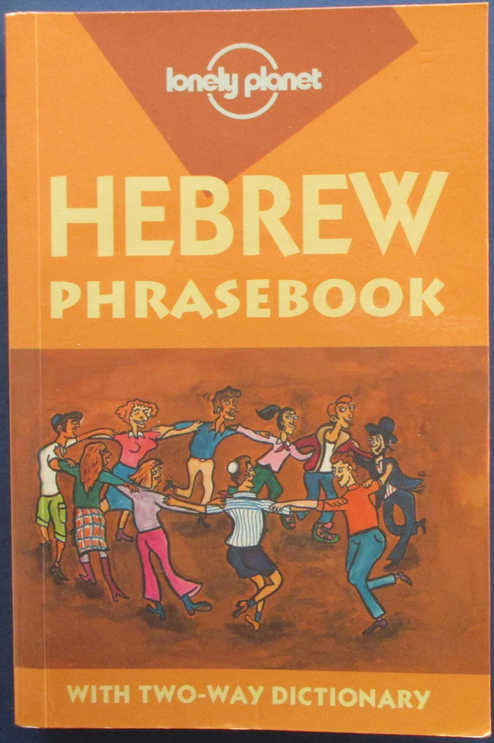 Image for Hebrew Phrasebook (Lonely Planet)