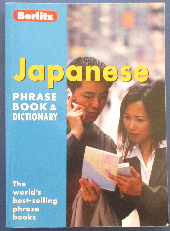 Image for Japanese Phrase Book & Dictionary