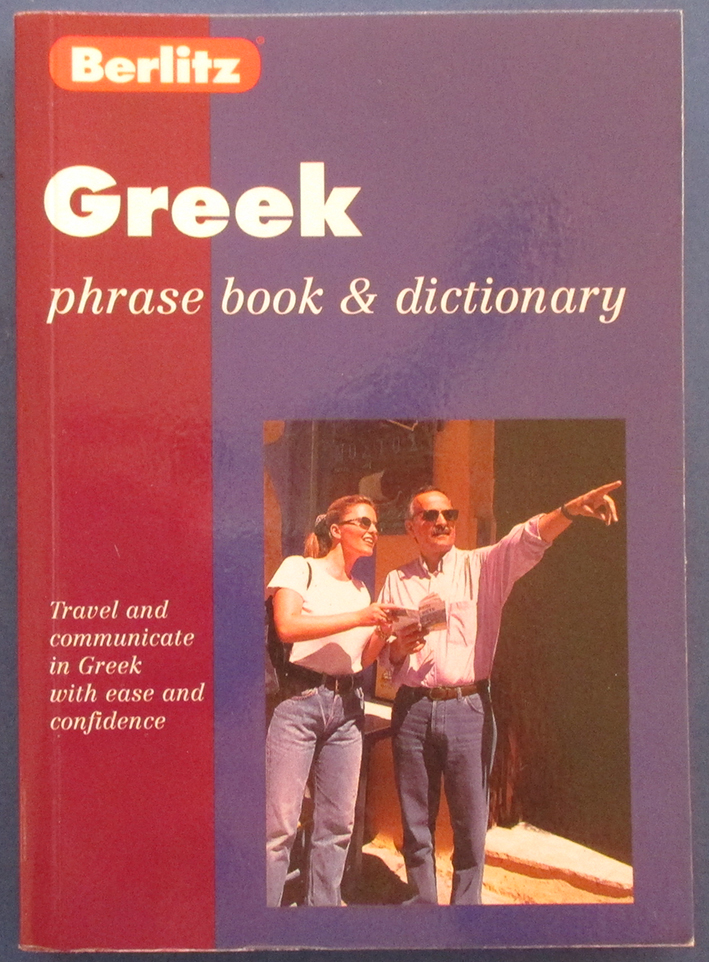 Image for Greek Phrase Book & Dictionary