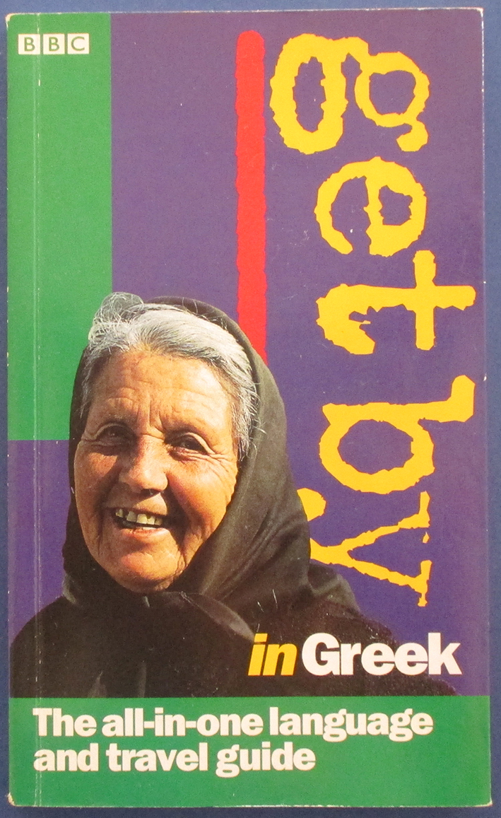 Image for Get By In Greek: The All-In-One Language and Travel Guide