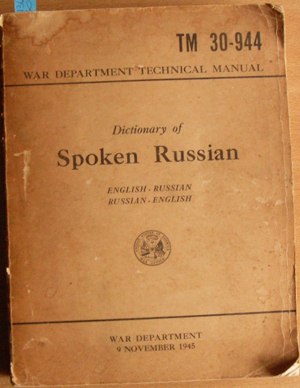 Image for War Department Technical Manual TM 30-944: Dictionary of Spoken Russian (English-Russian, Russian-English)
